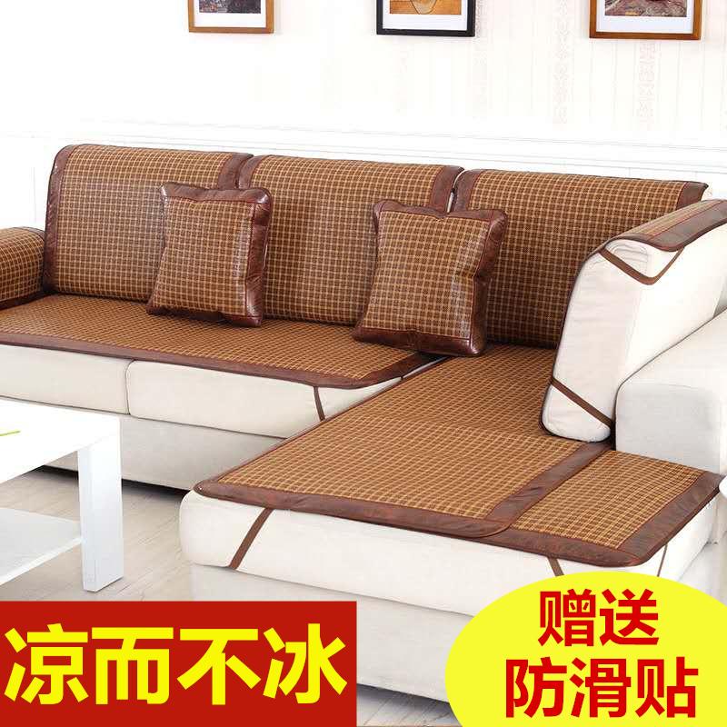 Интерьерные подушки Артикул 614020025948