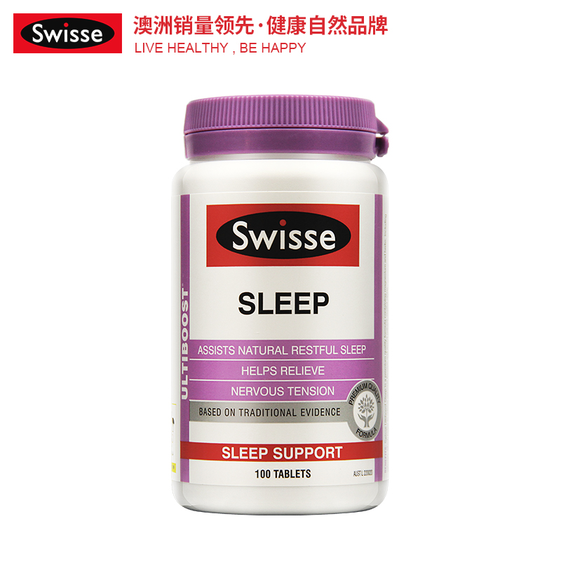 Swisse sleep睡眠片安定100片澳洲快速帮助睡眠成人助眠无褪黑素