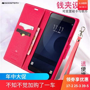GoosPery三星Note4手机壳Note edge保护皮套i8552防摔Note3钱包i8558软硅胶N9150翻盖式i9300男女款s3韩国
