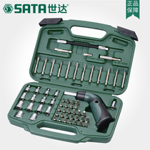 Shida tool 6.3MM60 Parts medium hole floral sleeve swivel Head Group set head screwdriver set 09324