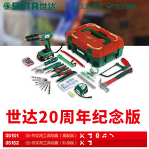 Shida Electric Household Hardware tool box set multifunctional electrician woodworking repair set hand electric drill 05152