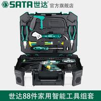 Шида электрический бытовой набор инструментов набор многофункциональный ремонт электрика электрика комплект Ручная дрель 05152