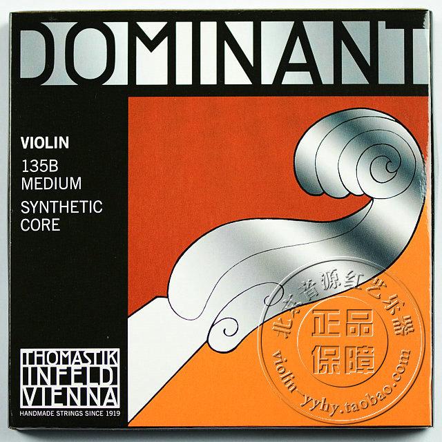 Заумный земля прибыль Thomastik dominant метры южная специальный скрипка аккорд наборы строк (135B)