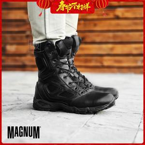 战术靴男士英国马格南MAGNUM精锐蜘蛛8.0高帮户外作训特种兵军靴