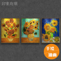Van Gogh Sunflower hand-painted oil painting modern European flowers still life painting triple handmade living room decorative Painting