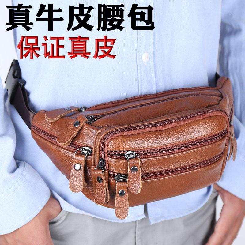 Спортивные мужские сумки Артикул 550978362112