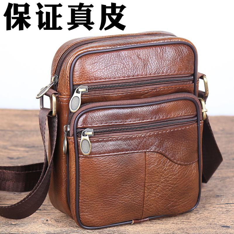 Кожаные сумки Артикул 558305865194