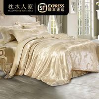 枕水人家19姆米双面真丝四件套桑蚕丝床上用品丝绸被套床单套件
