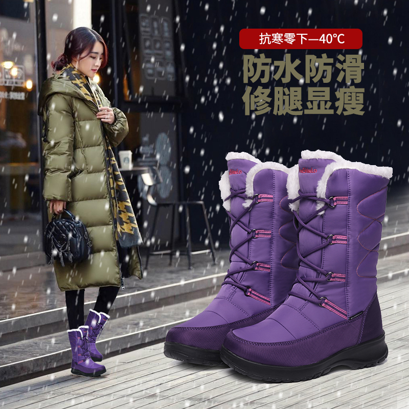 Outdoor snow boots womens winter waterproof and antiskid northeast cotton shoes thermal cotton boots medium height Plush thickened ski boots