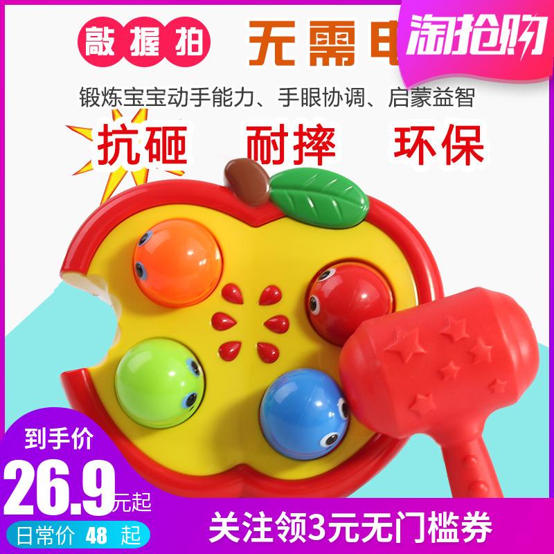 Игровые автоматы с молотком Артикул 39110729479