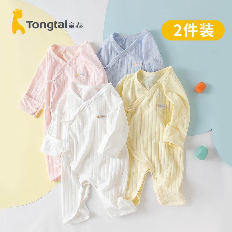 童泰夏装初生婴儿连体衣春秋和尚服新生婴儿衣服空调哈衣夏季薄款