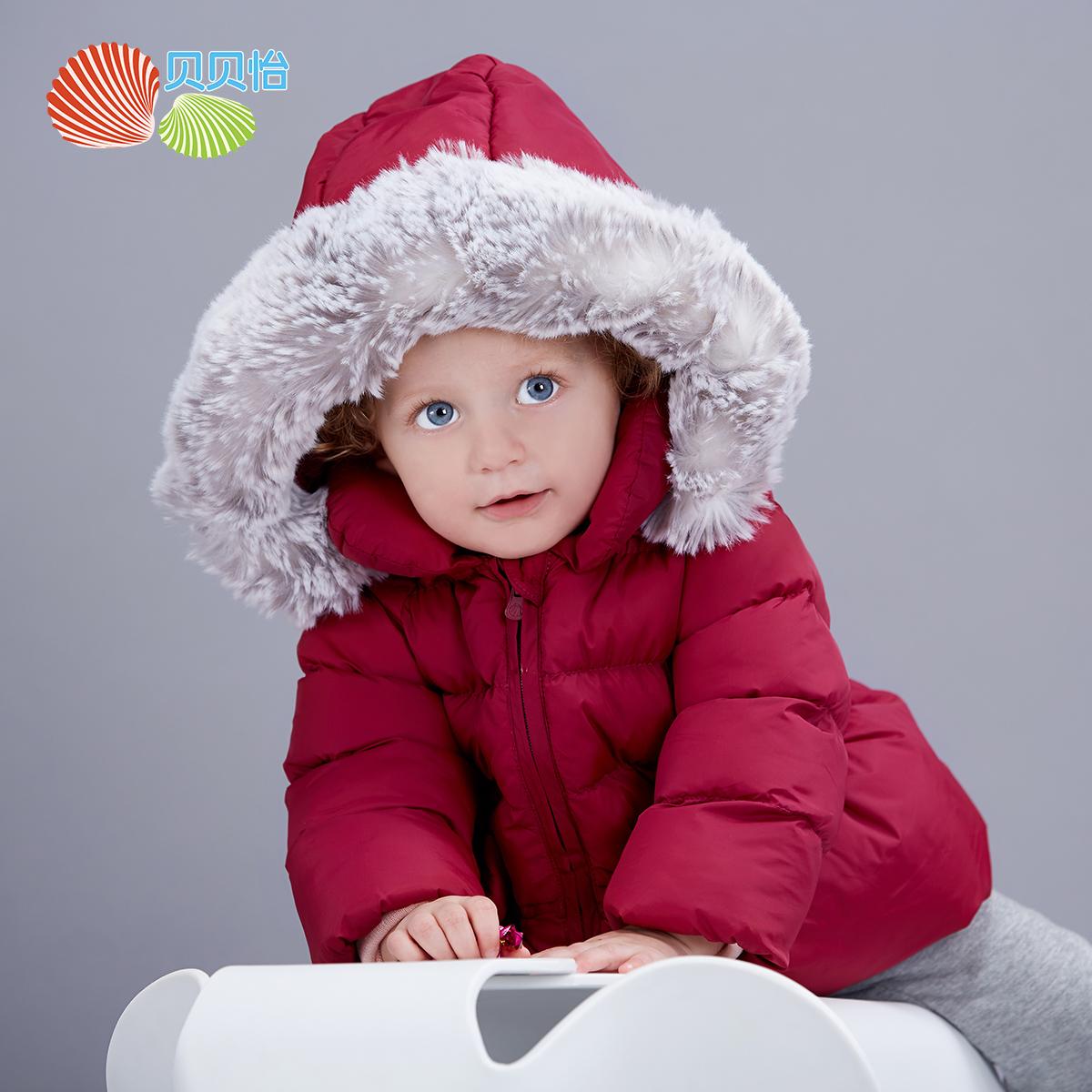 贝贝怡童装儿童棉服冬季新款女童连帽短款棉衣棉袄保暖外套加厚图片