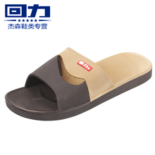 Return slippers Male Korean version of summer fashion wearing beach soft sole slippers at home bathroom slippers leisure slippers Male