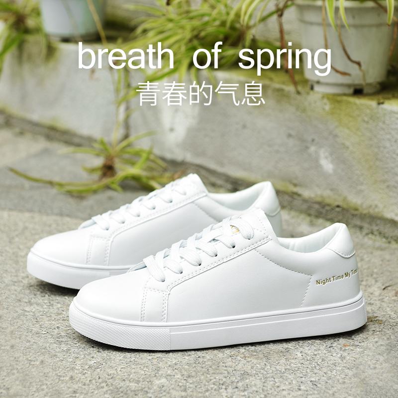 小白鞋女春季2018新款百搭�n版平底1992鞋白鞋子透��chic板鞋夏季