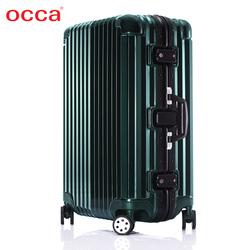 occa正品纯pc绿色复古高端拉杆箱