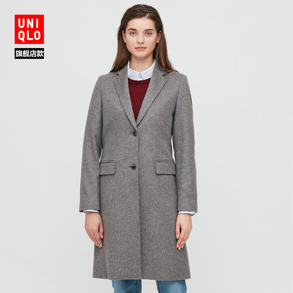 Uniqlo women's wool and cashmere blend coat 429475 UNIQLO
