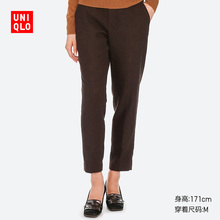 Women's EZY tweed nine-minute trousers 412664 Uniqlo UNIQLO
