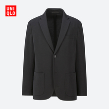 Men's comfortable coats 413966 UNIQLO UNIQLO