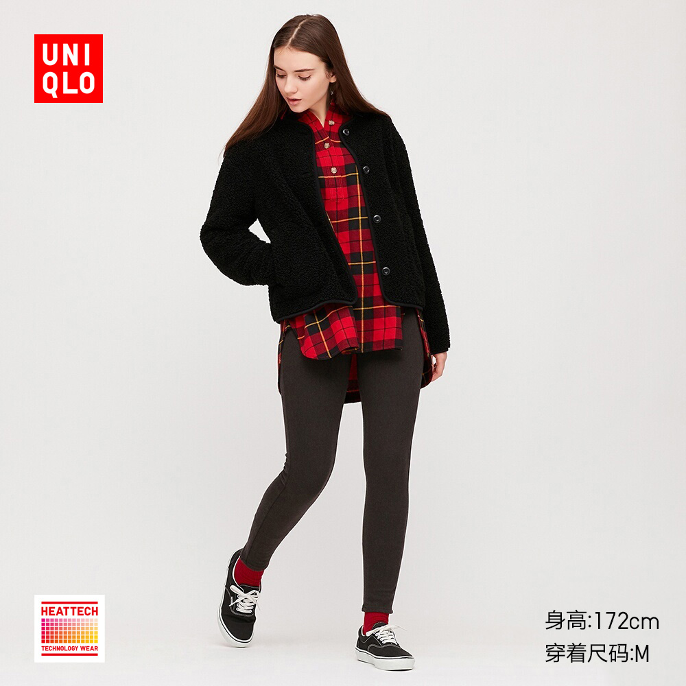 HEATTECH High Elasticity Tight Pants 418873 UNIQLO Uniqlo