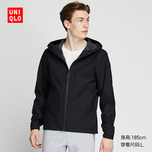 Men's BLOCKTECH Hat Coat 420666 Uniqlo UNIQLO