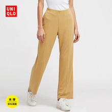 UNIQLO Uniqlo 413721 Women's Knitted High-waist Straight Trousers
