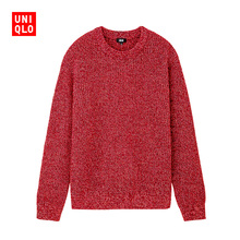 Men's Ribbed Round Neck Sweater (Long Sleeve) 413061 Uniqlo UNIQLO