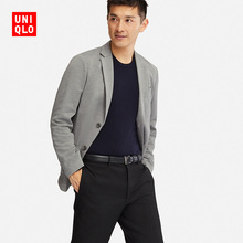 Men's Comfortable Jacket 409303 Uniqlo
