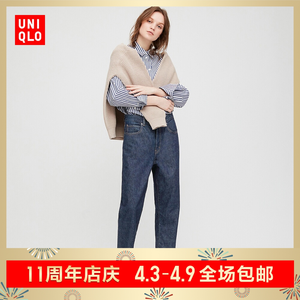 Women's loose narrow mouth denim cropped pants (wash products) (jeans pant) 426284 UNIQLO
