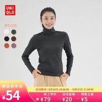 【双11预售】优衣库 女装 弹力棉质两翻领T恤(长袖) 428311