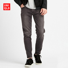 Men's High Elasticity Tight Jeans (Washing Products) 421231 Uniqlo