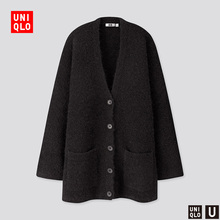 Designer's Cooperative Wool Wool Blended Terry Knitted Overcoat 420986 Uniqlo