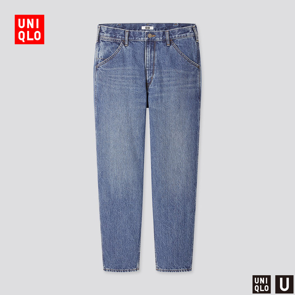 Uniqlo designer collaboration men's wide-leg narrow-cut jeans (washed product) 430607