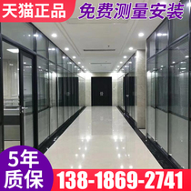 Foshan High partition Office Wall Room Office screen partition company Wall glass leaf High compartment