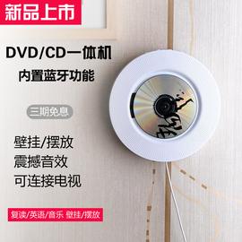 蓝牙学生英语复读CD播放机器迷你壁挂式DVD专辑光盘复古英语便携图片