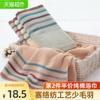 http://m.zhongyishangmeng.cn/hf/iwqccfwo.html
