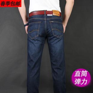 新款长裤Done Lee牛仔裤男春季薄款直筒宽松弹力青年休闲秋冬厚款