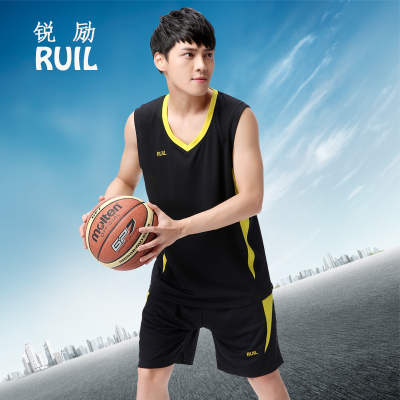 New basketball suit mens match training sports jersey vest team uniform group purchase custom breathable pocket