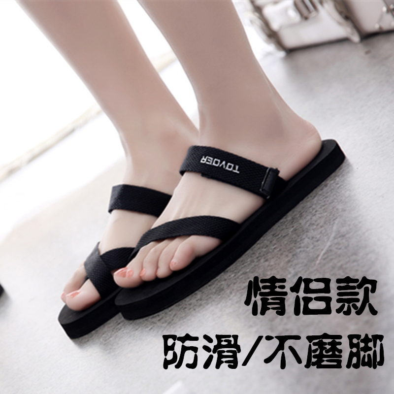 2017 Korean flip flop summer womens and mens flat bottomed clip toe beach shoes for lovers
