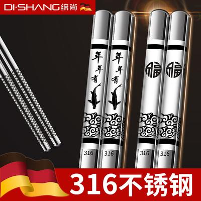 304不锈钢筷子316家用防滑防霉合金高档家庭儿童银快子套装10双