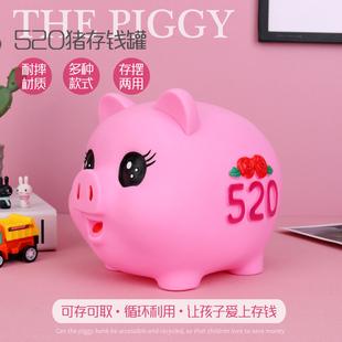 小猪儿童防摔大容量男女生日储蓄罐