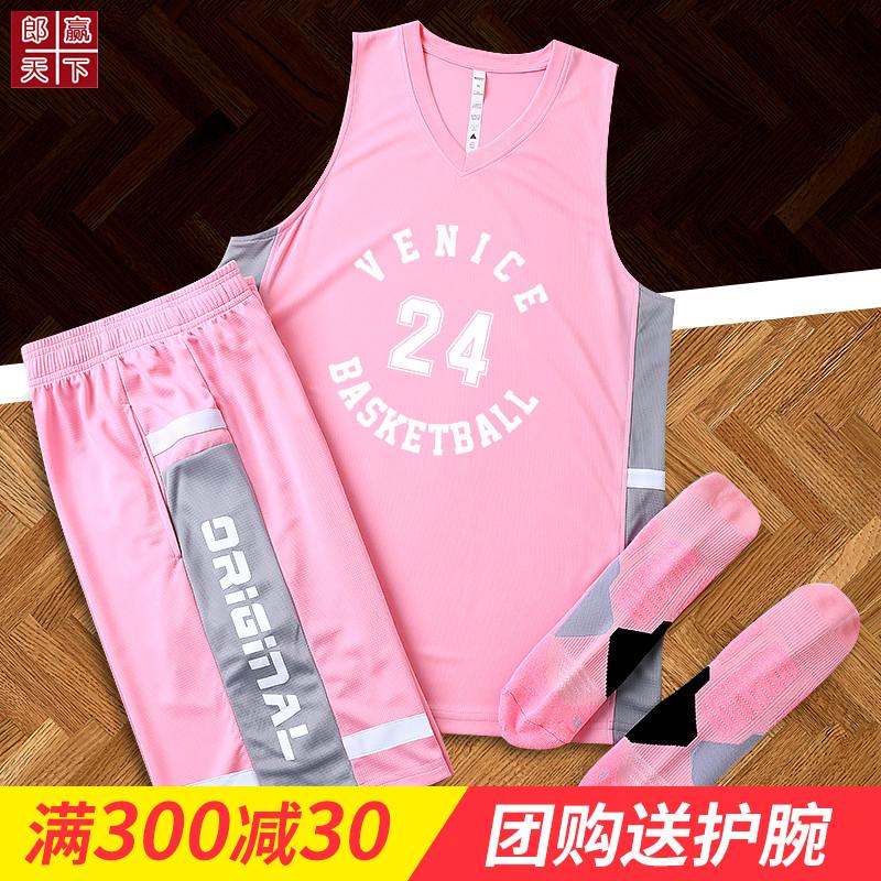 中学生篮球服套装男定制大学生吸汗透气篮球球衣定制印字号diy12-03新券