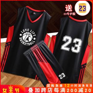 领【3元券】购买篮球服套装新款小童运动蓝球女球服