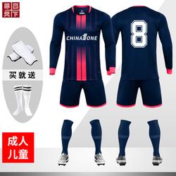 足球运动套装儿童服装男长袖训练服套装秋冬男童球衣队服定制印字