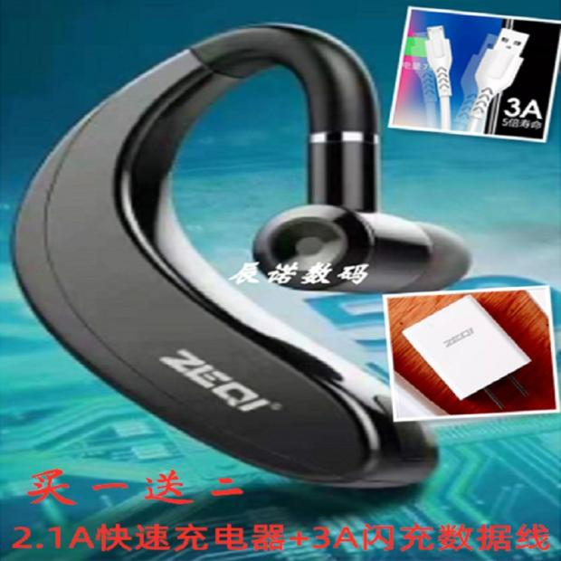 Popular Zeqi T17 wireless Bluetooth headset with ear hook, single ear driving, extra long standby, applicable to millet vivo Huawei