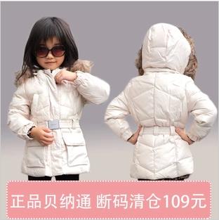109 перерыв кода Benetton подлинного ребенка девушки долго вниз куртку пояса шляпу оригинальные аутентичные утолщенной