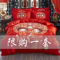 喜婚庆大红四件套全棉纯棉4新婚礼被套床单2.0双人1.8m1.5m米特价