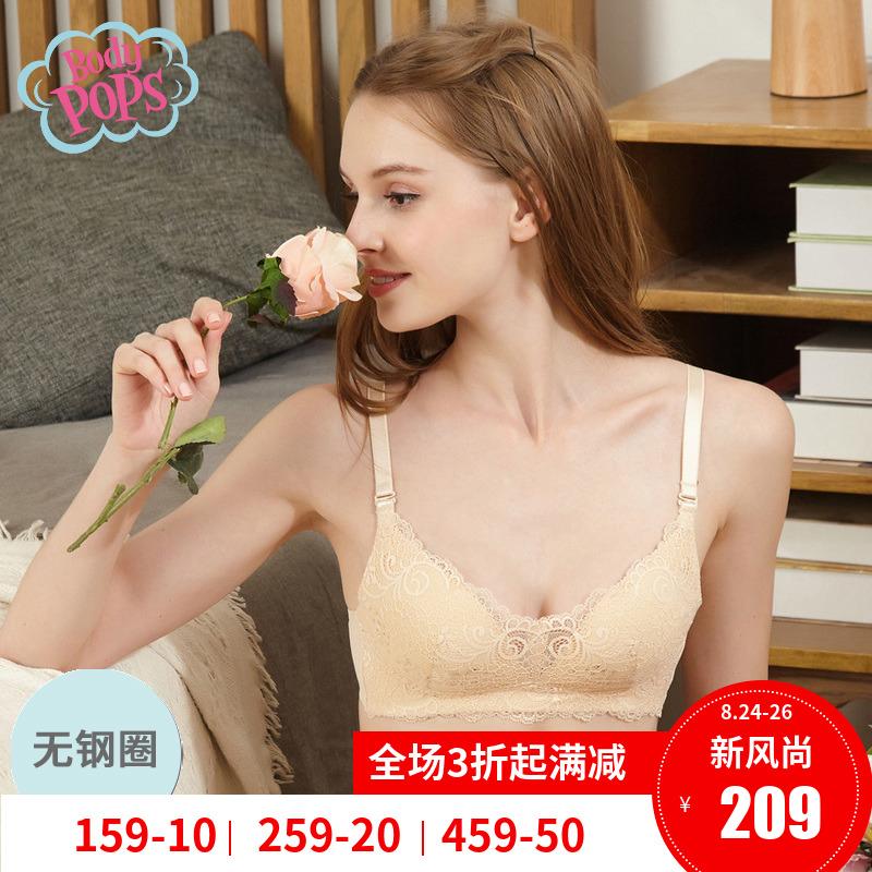 bodypops新品纯色性感蕾丝洞洞杯舒适透气文胸内衣女 BCBR824AB1