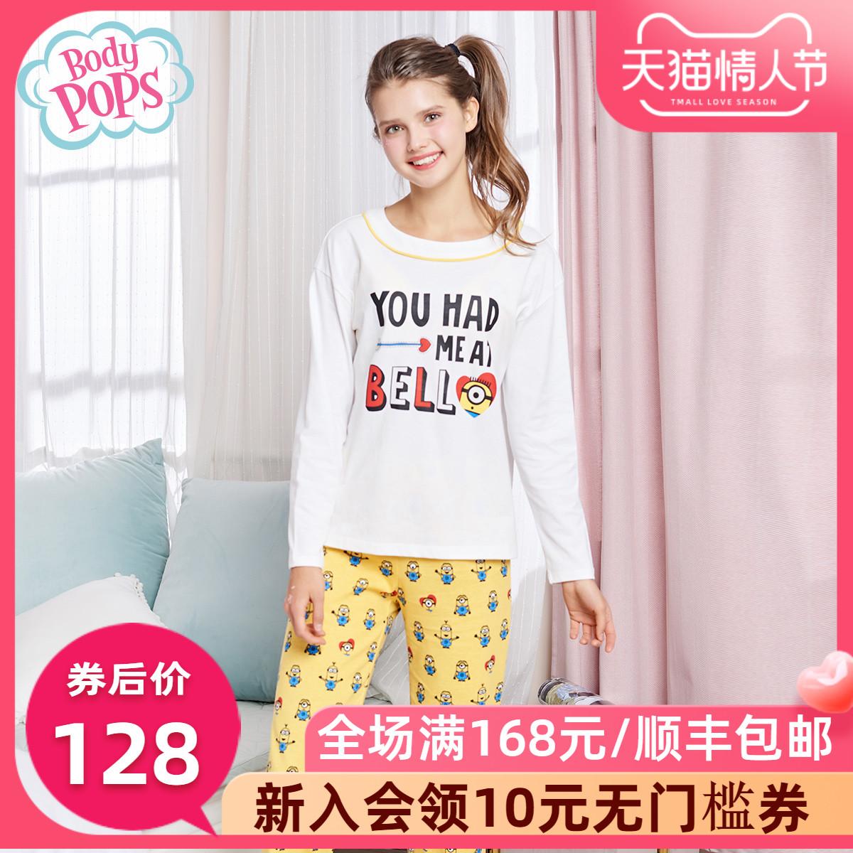 bodypops2019年新款小黄人圆领家居服舒适透气棉质睡衣两件套装