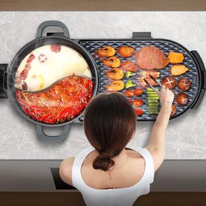 领3元券购买韩式无烟家用多功能室内电烧烤炉