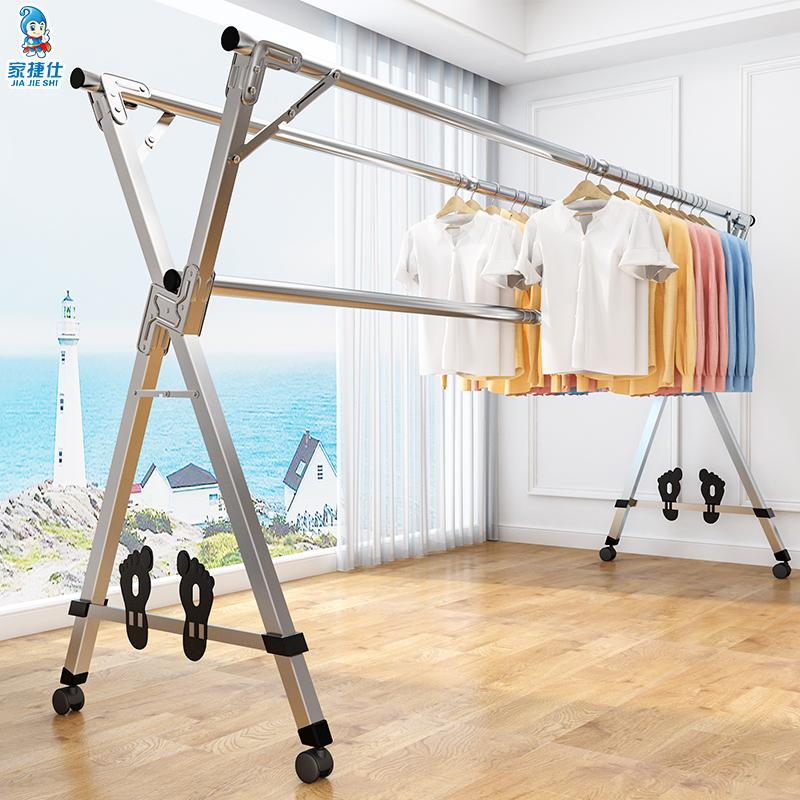 不锈钢晾衣架落地折叠卧室内凉衣杆伸缩式家用阳台户外晒被子神器